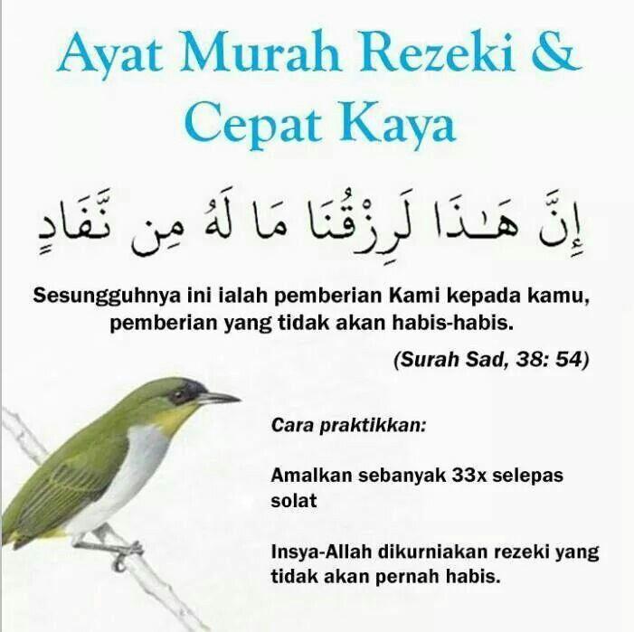 Ayat Murah Rezeki & Cepat Kaya