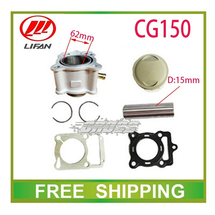 (72.19$)  Watch here  - CG150 MOTORCYCLE CYLINDER block zongshen loncin lifan yx ATV quad 150cc gasket 62mm piston ring pin accessories free shipping