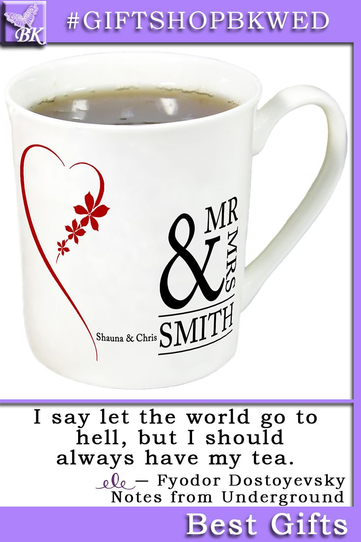 The highest happiness - to keep the magic of the best moments of life! Personalized wedding custom gift mug Bride Groom His Her mr mrs Family home bridesmaid Bridal Shower Favors monogram Anniversary Mom Dad holidays Christmas #giftshopbkwed #wedding #teacup #mug #porcelain #ceremony #specialday #personalized #gift #rustic #Bride #Groom #His #Her #mr #mrs #anniversary #custom #monogram #diy #shabbychic #favor #love #tree #decor #shabby #chic #home #ideas #nature #birthday