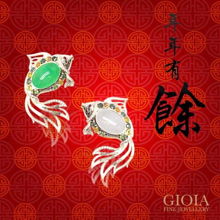 身体健康,心想事成,恭喜发财  A Happy Chinese New Year!  Wishing all,  Good Health, Fortune and Prosperous New Year 2018!  We're closed on 15th – 22nd of Feb 2018. We will resume regular business on 23rd of Feb 2018 (Friday).  We would like to take this opportunity to thank you for your support, and sorry for the inconvenience caused.  You may still reach us at 92955909 or info@gioia.com.sg.
