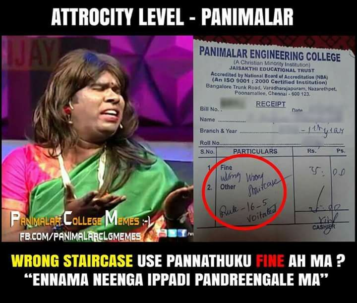 67 Best Images About Tamil Memes On Pinterest