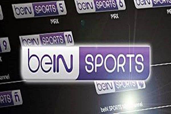 الآن أضبط تردد قنوات بى أن سبورت Bien Sports مباشر على النايل سات وسهيل سات المفتوحة وbein Max المشفرة ومشاهدة مباريات اليوم الأهلي والترجي في نهائي دوري أبطال Incoming Call Incoming Call Screenshot