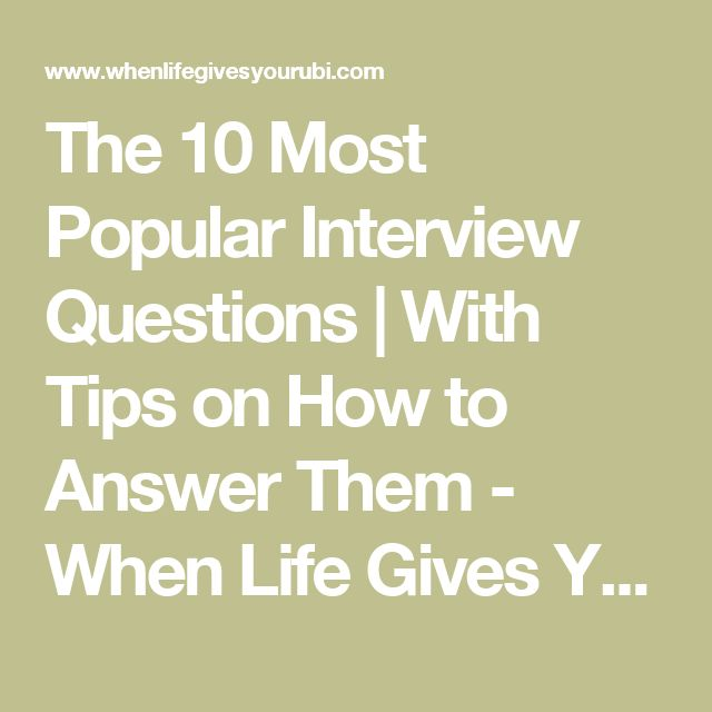 The 10 Most Popular Interview Questions | With Tips on How to Answer Them - When Life Gives You Rubi