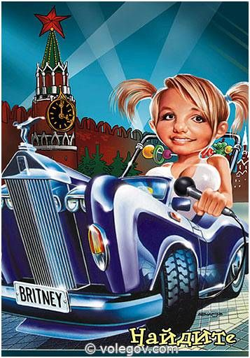 brithney-spears-caricature