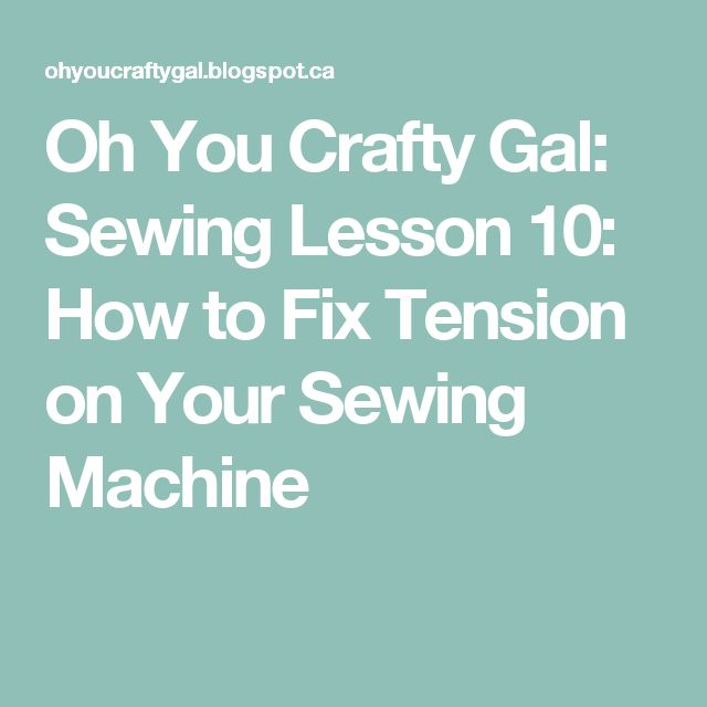 how to fix tension on sewing machine