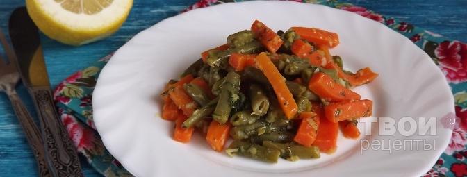 Фасолево-морковный салат с чесночной заправкой. - Рецепт