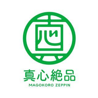 日本財団が推進する「真心絶品」プロジェクト。障害福祉サービス事業所でつくられる製品の中から本�