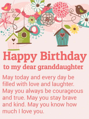 To My Dear Granddaughter Happy Birthday Wishes Card