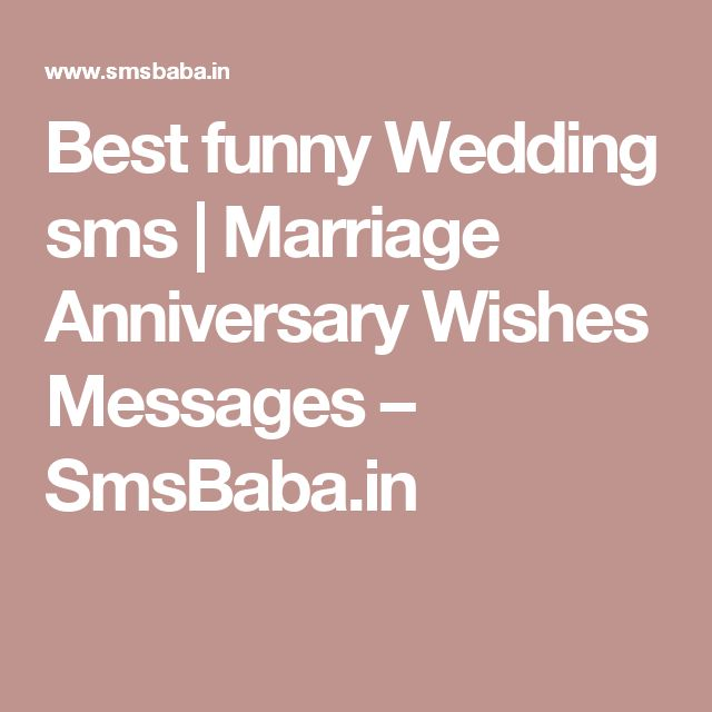 Shayari N Joke Wedding Anniversary Quotes Happy: 17 Best Ideas About Marriage Anniversary Sms On Pinterest