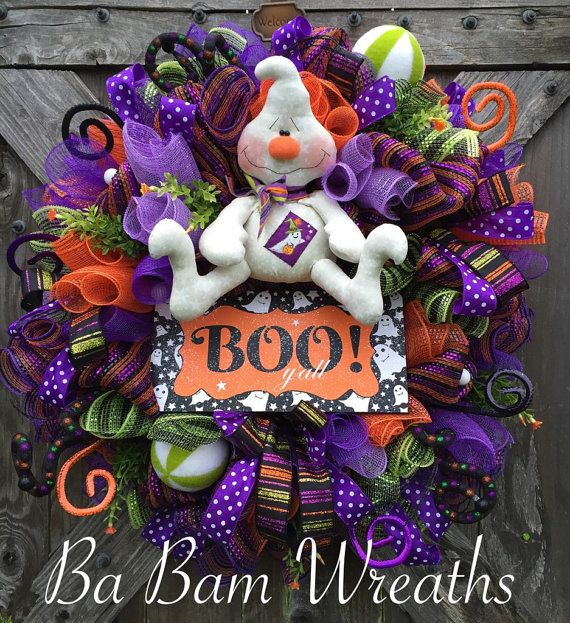 Reserved for SWEETIE Halloween Mesh Wreath Ghost by BaBamWreaths