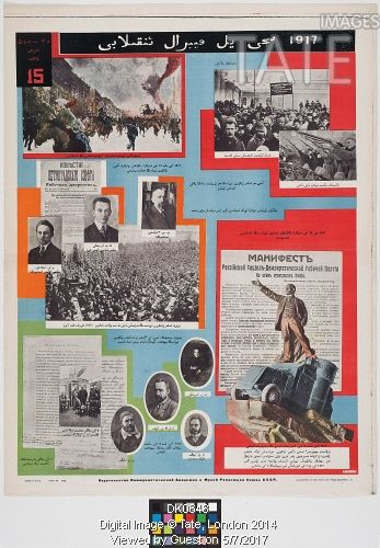 Photo of The History of the All-Russian Communist Party (Bolsheviks) in Posters.  Poster No. 15 documenting the February Revolution of 1917.