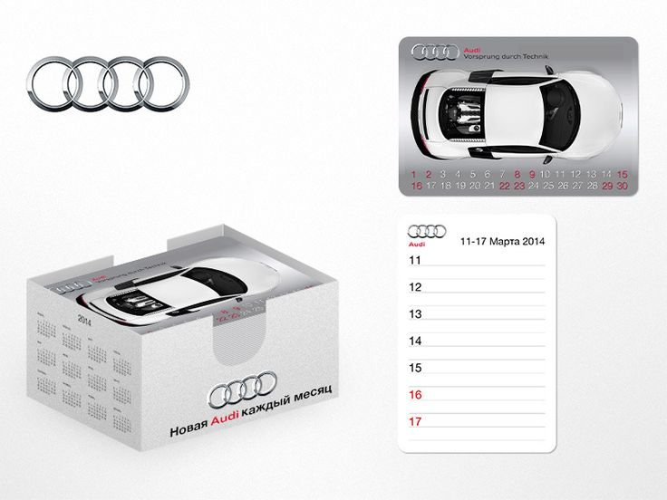"""Deck of pocket calendars, each with different image. """"New Audi every week"""" it says. We have designed bunch of calendar concepts for Audi office in Moscow. Each intended to be made from premium quality materials with luxury finish and to be sent to Audi dealers offices along Russia. Some of them are presented here with short idea behind them. http://greatcrew.eu/work/audi"""