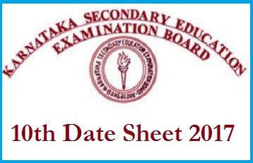 Karnataka SSLC 10th Date Sheet 2017:KSEEB 10th Exam Schedule 2017 :Download 10th Exam Routine 2017 Karnataka Board : kseeb.kar.nic.in