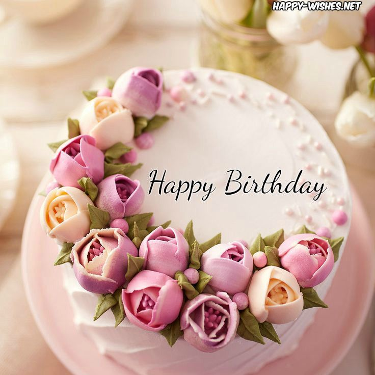 Fantastic 21 Beautiful Birthday Cakes Images With Images Tulip Cake Funny Birthday Cards Online Elaedamsfinfo