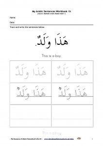 My Arabic Sentences Workbook1b p1