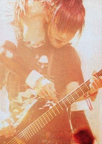 Kaoru and Toshiya, Dir en grey, embrace