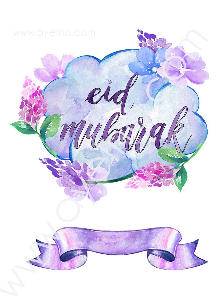 Eid Mubarak - Watercolor floral hand lettered Card | Ayeina