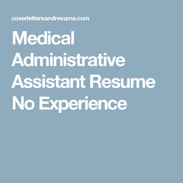 Medical Administrative Assistant Resume No Experience