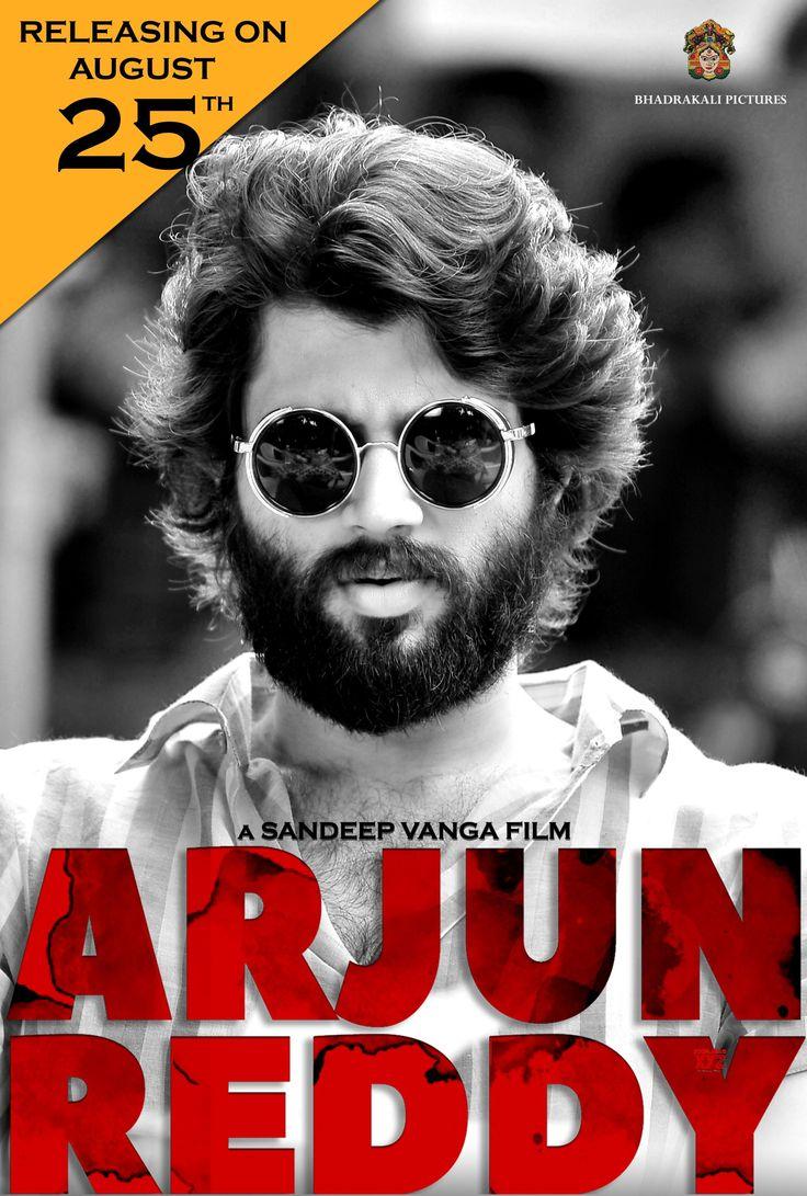 Arjun reddy release date poster social news xyz in 2021
