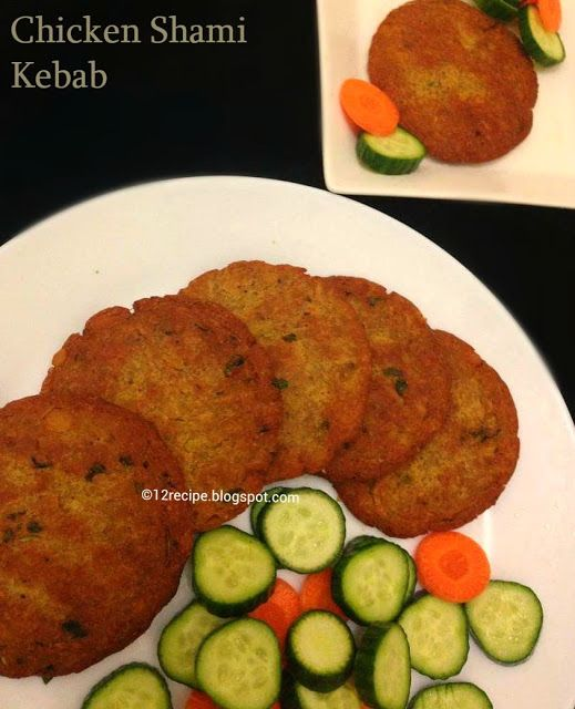 Chicken Shami Kebab - Recipe Book