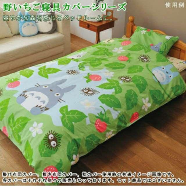 Saya menjual Single Bed Cover My Neighbour Totoro seharga Rp888.000. Dapatkan produk ini hanya di Shopee! http://shopee.co.id/emirates/3652182 #ShopeeID