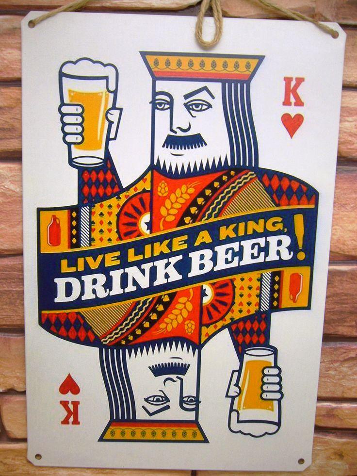 Постер с пивом в подарок