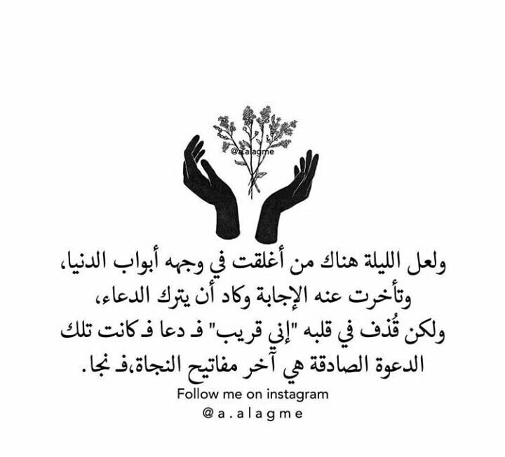 Desertrose اللهم إني أستودعك ديني وأمانتي وذريتي وزوجي وقلبي وقلب ذريتي وقلب زوجي وسمعهم وأبصارهم وجميع جوارحهم Quran Verses Beautiful Quotes Life Quotes