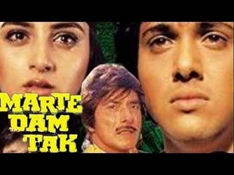 Action Hindi movie Marte Dam Tak (1987)  Story of a courteous Police Inspector, Rane, intent on arresting the notorious gangster P.C. Mathur, but finds himself on trial for murder and sentenced to seven years behind bars, by being wrongly framed for the murder by Mathur. Later Rane becomes an underworld operator known as Rana, wanting to seek revenge on Mathur and killing him.