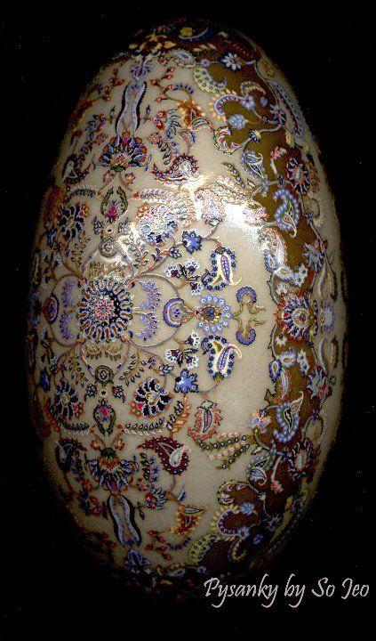 Royal Kashan Persian Ukrainian Style Easter Egg Pysanky By So Jeo