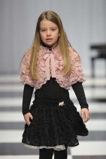 Miss Blumarine SS Bolero & skirt - wear separately.