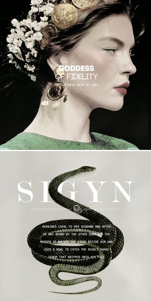 Sigyn is a Norse Goddess who is the second wife of Loki the Trickster God. She is best known for her faithfulness during the period when Loki was imprisoned in a cave, tormented by a terrible venomous serpent. She is a goddess of loyalty and compassion, perhaps the most compassionate deity in the Northern Tradition. #myth