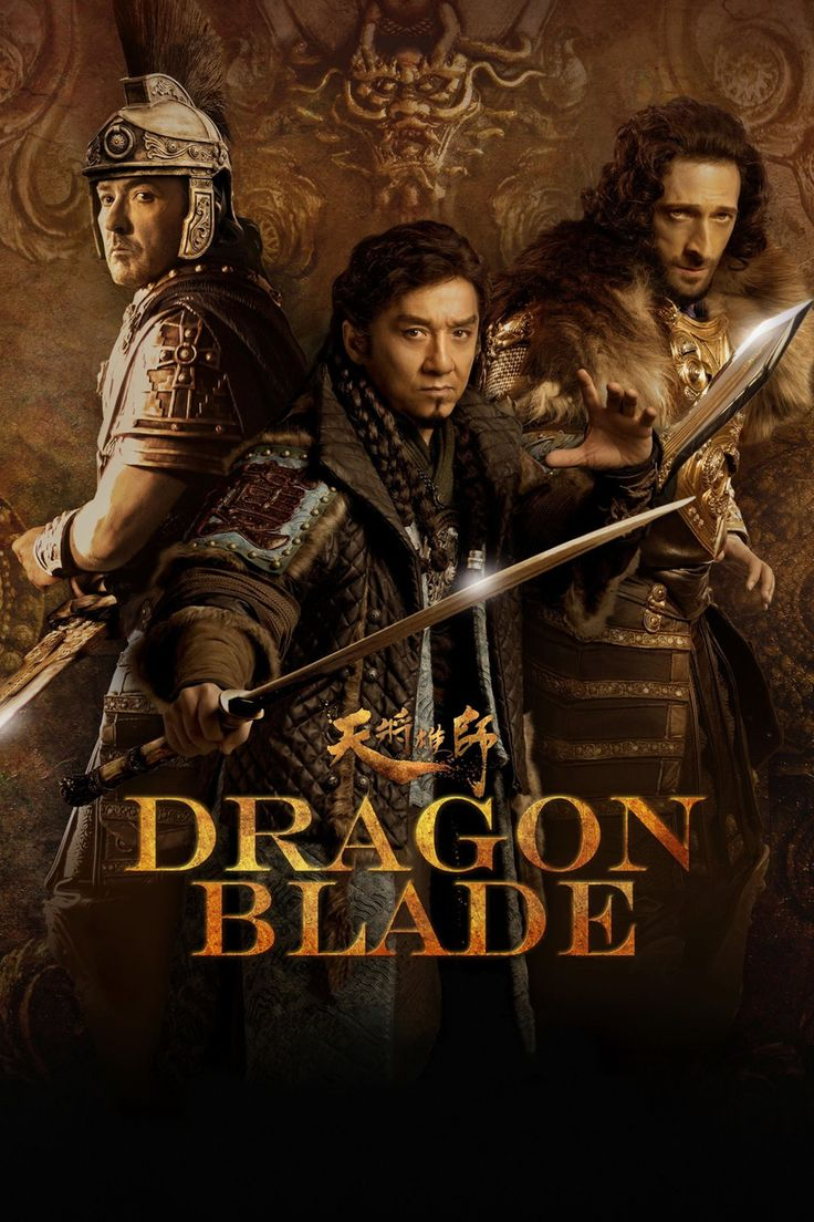 Dragon Blade Full Movie Click Image to Watch Dragon Blade (2015)