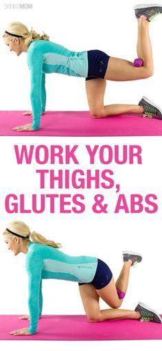 Tighten up that booty with this move!