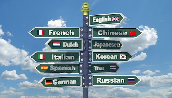 10 Free Resources to Learn a Foreign Language On the Cheap :: Mint.com/blog