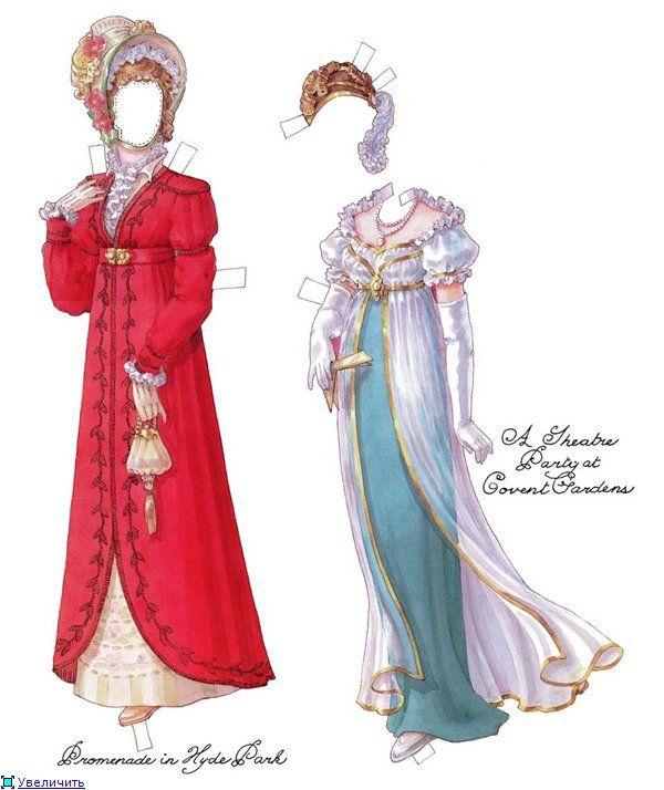 Бумажная одежда для кукол в стиле 19 века. Комментарии : LiveInternet - Российский Сервис Онлайн-Дневников