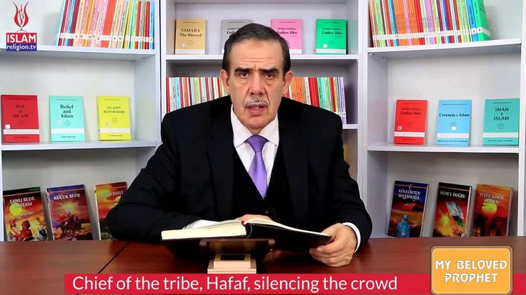 Chief of the tribe, Hafaf, silencing the crowd- My Beloved Prophet