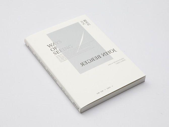 Book Design. by wangzhihong.