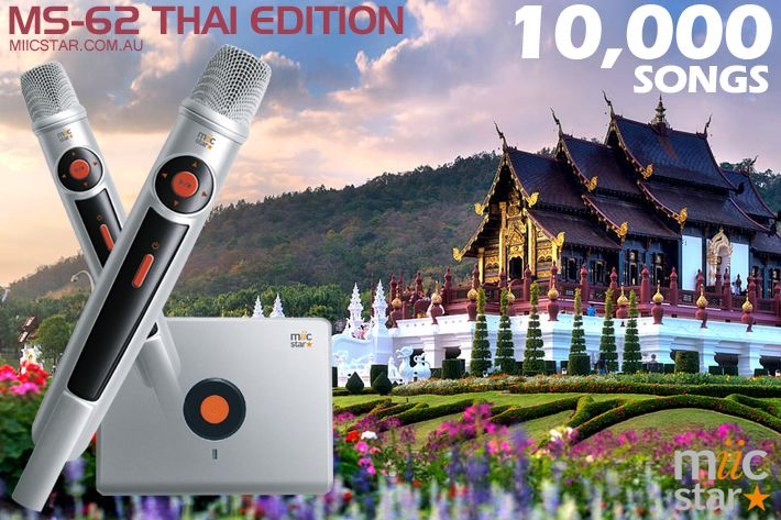 Thai Karaoke Edition massive 10,000 songs on this Miic Star with 2 wireless microphones.