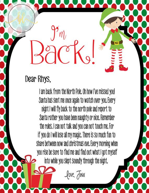 The Editable Elf On The Shelf Return Letter builds up the anticipation for what is to come this holiday season! An affordable tradition keepsake for your child/children. Type in your child/childrens names and your Elfs name for an instant personalized letter  You will receive a 8.5x11 (standard paper size) PDF file and JPEG  LETTER READS  Dear (child/children name)  I am back from the North Pole. Oh how I've missed you! Santa has sent me once again to watch over you. Every night I will fly…