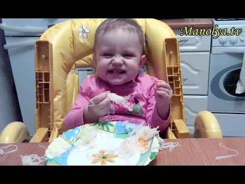 Смешной Малыш #1 - Когда была Манолия маленькой