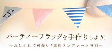 無料記事 pdf ダウンロード