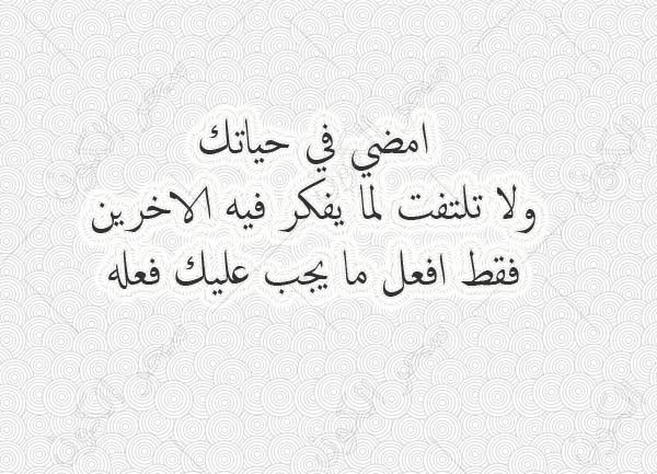 نستعرض معكم بشكل مفصل في هذا الموضوع من خلال موقع احلم تشكيلة رائعة من ارقي واحلي كلمات جميلة جدا متنوعة في العديد من الموضوعات Arabic Calligraphy Calligraphy