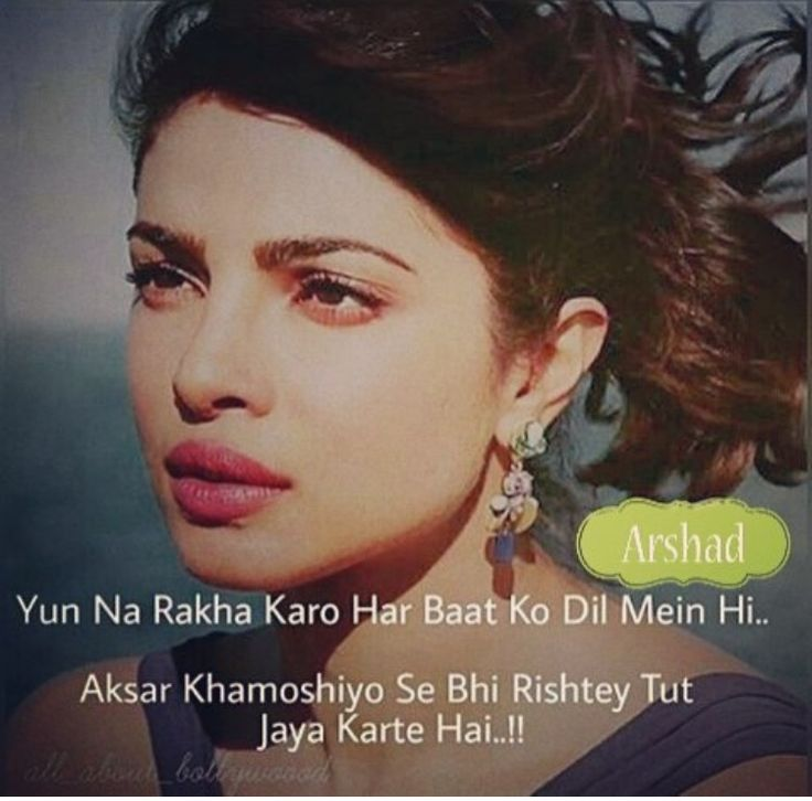 17 best images about shayari dil se on pinterest allah