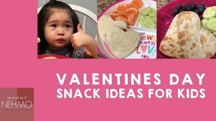 Valentines Day Snack Ideas For Kids 2017