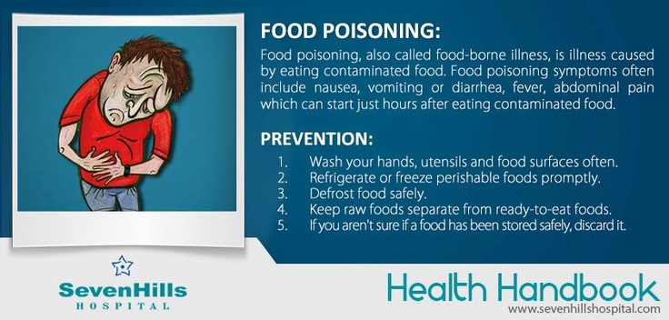 how to take care of someone with food poisoning