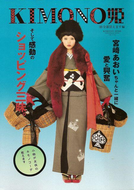 Kimono-hime issue 10 by Satomi Grim, via Flickr