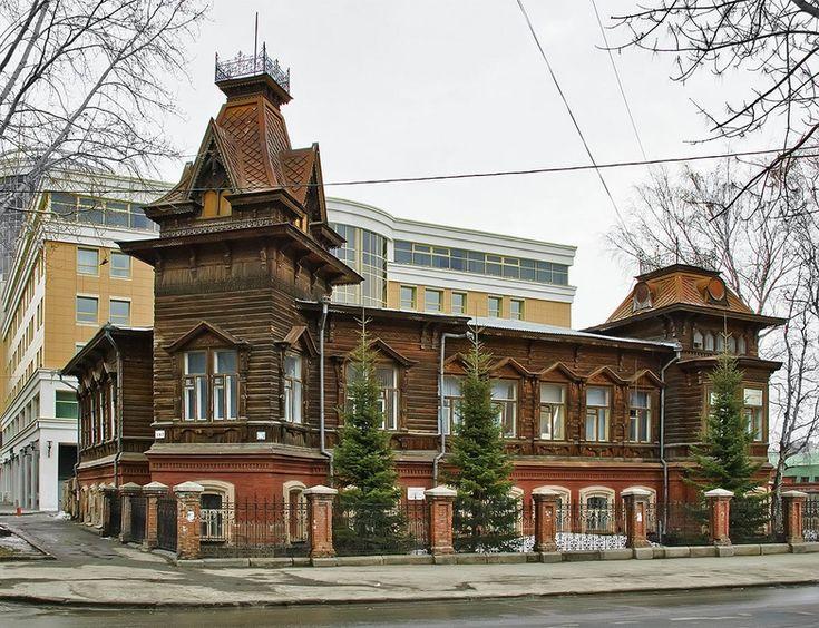 Дом Е.В. Филитца г. Екатеринбург