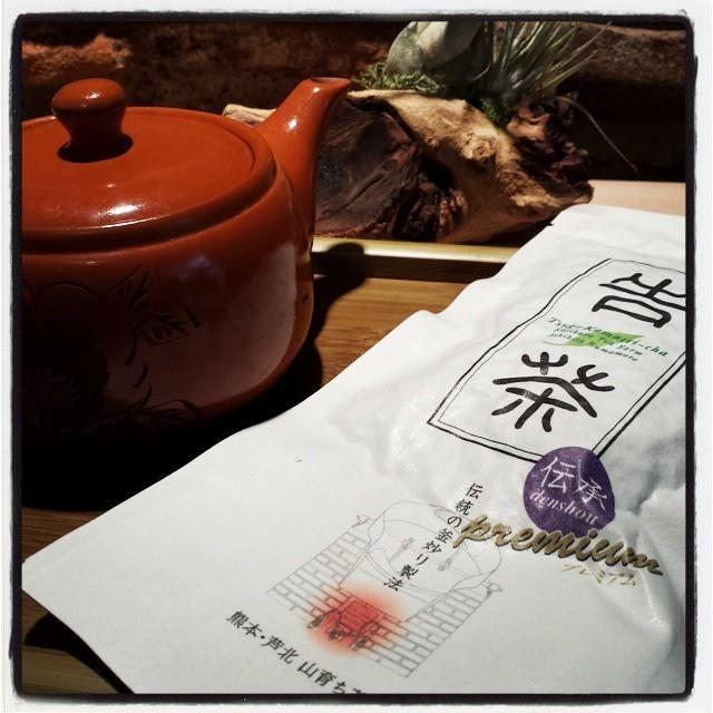 Kamairi-Cha Denshou Premium, Kojihara Tea Farm Direct du Japon  Disponible, exclusivement pour la consommation sur place, chez Xibalba!