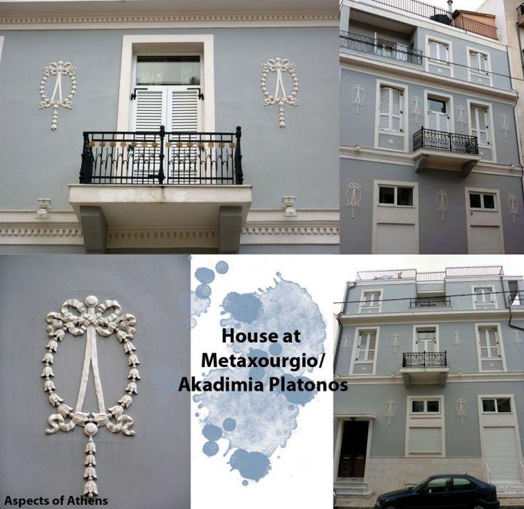 building in metaxourgio - akadimia platonos