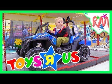 В магазине ИГРУШЕК Покупаем новую игрушку Куча игрушек в огромном магазине @ РМ Брос - YouTube